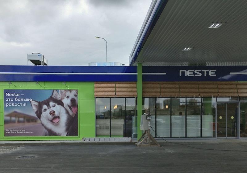 Видеоролик с объекта АЗС Neste на Витебском проспекте